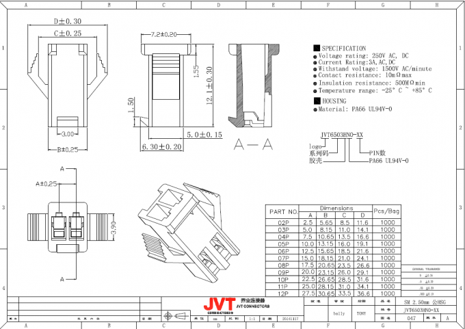 66 UL94V-0 Housing Power Supply Connectors for AWG #18 - 22 ...
