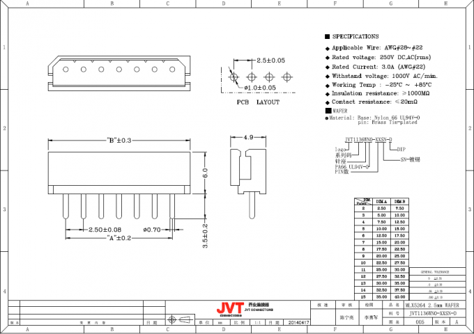 JVT 2.5mm Pitch 4 Pin PCB Connectors Wire To Board White Color Tin - Plated Material