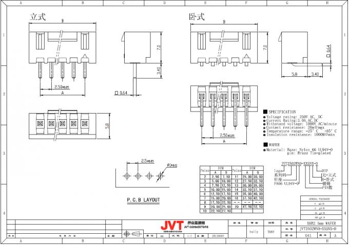 JVT XHB2.5mm Wire to Board Crimp style Wire Harness Cable Assembly with Secure Locking Devices