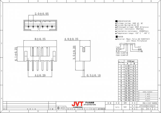 JVT PH 2.0mm Single Row Wire To Board Crimp Style Connector Featured With Disconnectable Type