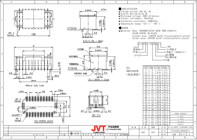 JVT SH 1 Mm Pitch Connector , Single Row Wire To Board Crimp Style Connector
