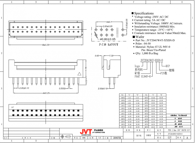 PHB 2.0mm Pitch 16/26 Pin Pcb Connectors Wire To Board Dual Row Straight Angle